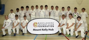 Mount Kelly MCCF cricket hub praised for developing youngplayers