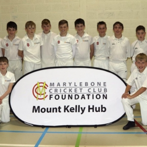 Mount Kelly MCCF cricket hub praised for developing young players