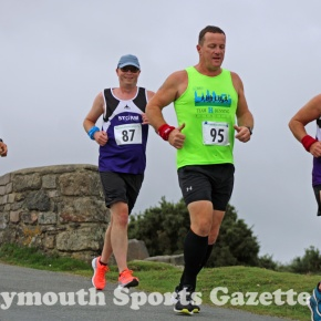 GALLERY: Pictures from the first day of the 2020 Plym Trail Summer MarathonWeekend