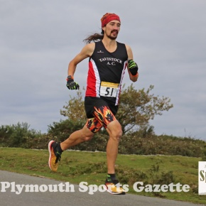 GALLERY: Pictures from the first day of the Plym Trail Autumn Marathon Weekend